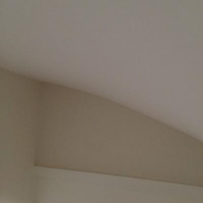 Hallway ceiling finished